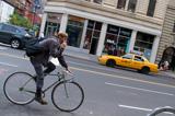 New York Fahrradverleih-Programm