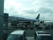 Boeing 747 von Singapore Airlines